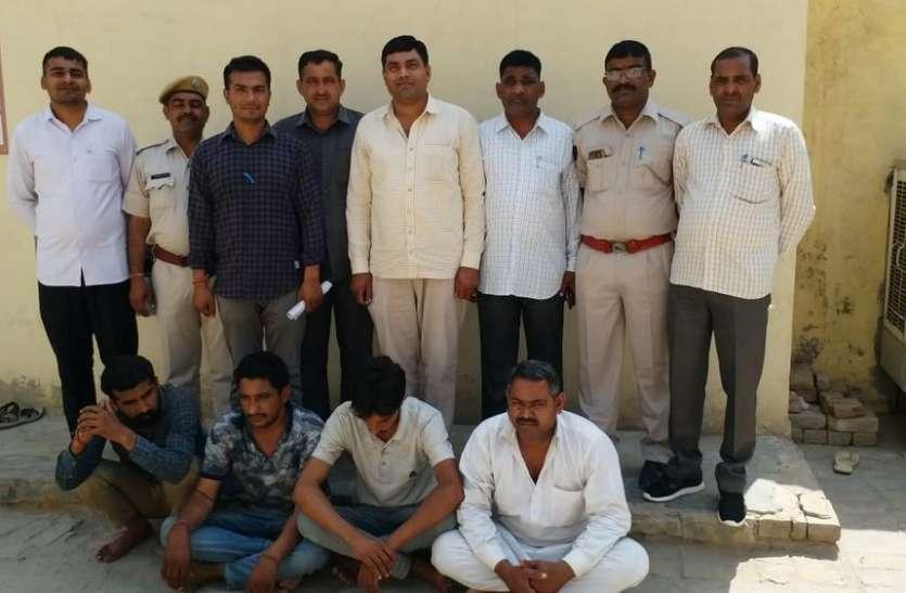 संतरों की आड़ में पोस्त की तस्करी, संगरिया पुलिस ने चार को दबोचा