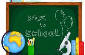 माध्यमिक शिक्षा मंडल ने बदली नीति, नई प्रवेश नीति जारी