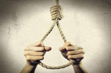 समेजा पुलिस के सिपाही ने क्वार्टर में की आत्महत्या