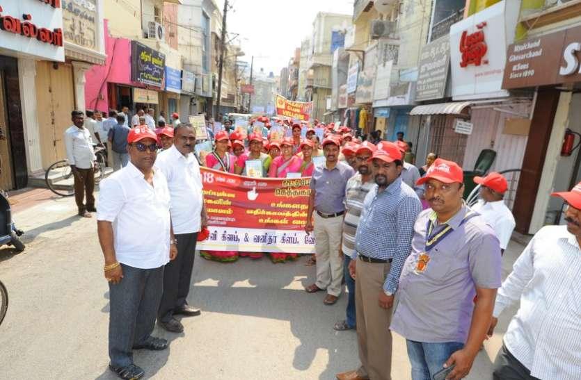 सौ फीसदी मतदान के लिए जागरूकता रैली