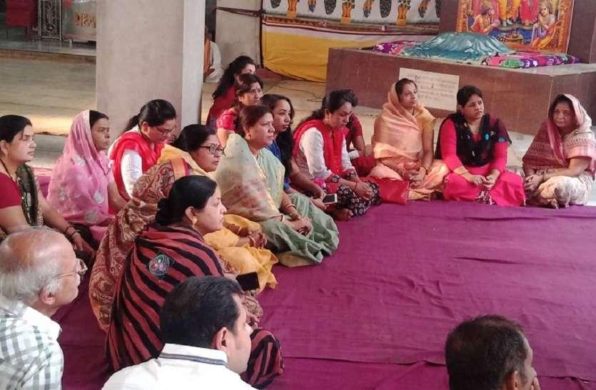 जिले में भव्य रूप से मनाई जाएगी भगवान परशुराम की जयंती
