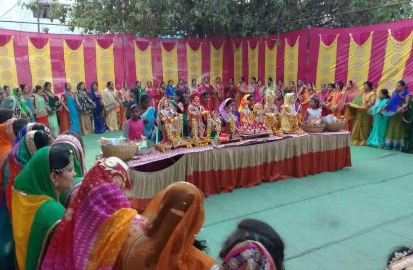नगर में आस्था से मनाया गया गणगौर त्यौहार