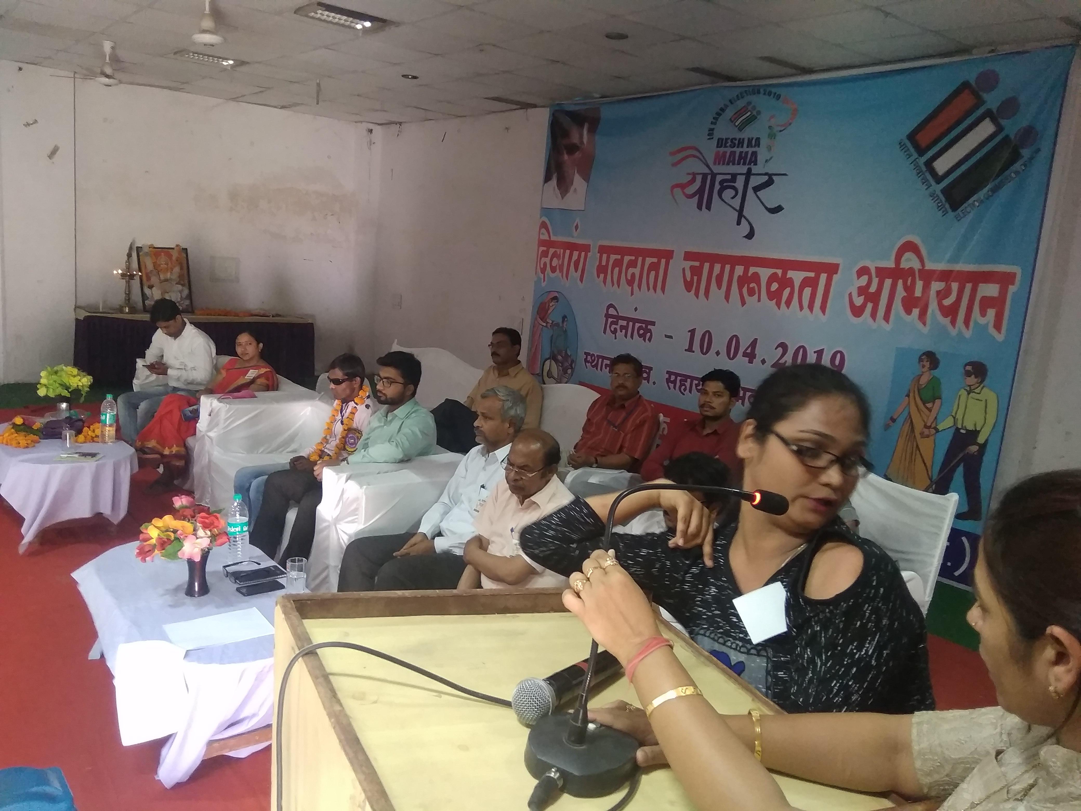 निर्वाचन अधिकारी ने कहा जिले के 4856 दिव्यांग मतदाताओं के लिए होंगी विशेष सुविधाएं