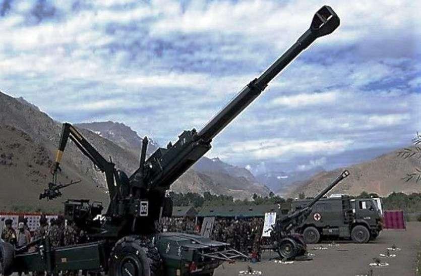 सेल के स्टील से बनी देश की सबसे बड़ी तोप बंदूक धनुष