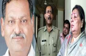 भाजपा विधायक की मौत से हर आंख दिखी नम, अंगरक्षक ने बताया क्या हुआ था, देखें वीडियो