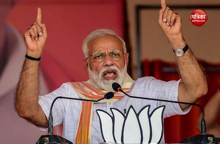 गृह राज्य गुजरात में आज PM मोदी, जूनागढ़ और सोनगढ़ में करेंगे सभाएं