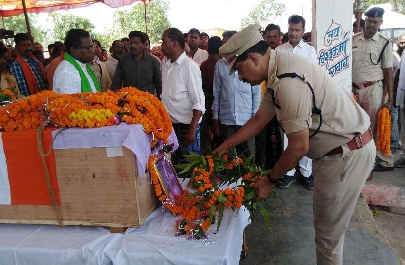 Breaking: तिरंगे में लिपटकर पहुंचा किसान पिता के शहीद बेटे का शव, रो पड़ा पूरा गांव, लगे अमरता के नारे