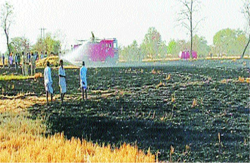 बिजली तार में फॉल्ट होने से खेत में लगी आग, मची अफरा-तफरी