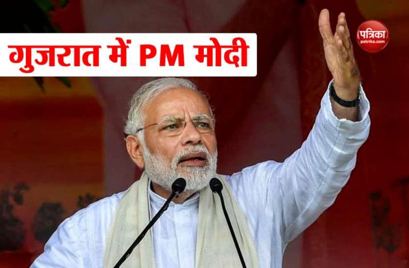 गुजरात के जूनागढ़ में बोले PM मोदी- चाय वाले से परेशान है कांग्रेस