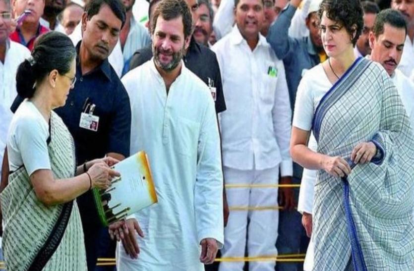 Live: रोड शो के बाद अमेठी से नामांकन करेंगे राहुल गांधी, सोनिया और प्रियंका गांधी होंगी साथ