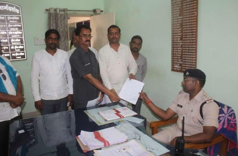 बसपा नेता नगपुरे ने पार्टी पदाधिकारियों के खिलाफ थाने में की लिखित शिकायत