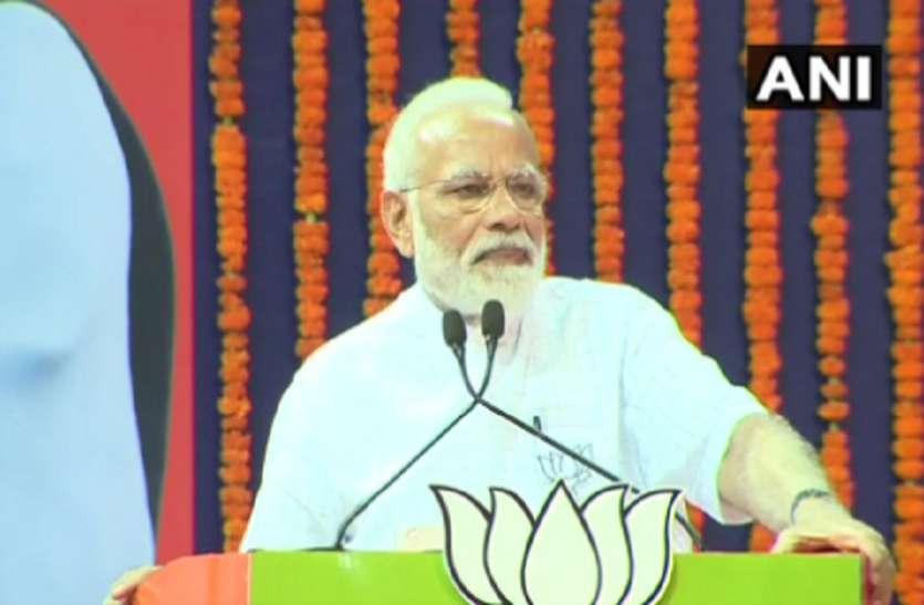 नरेंद्र मोदी का राहुल गांधी पर तीखा हमला, बोफोर्स का पाप धोने के लिए चोर-चोर चिल्लाते हैं