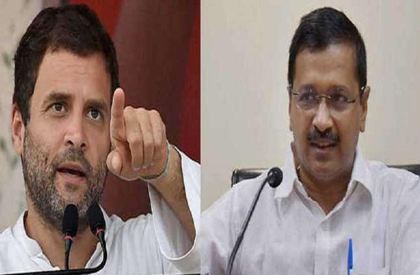 लोकसभा चुनाव : AAP सांसद संजय सिंह का बड़ा बयान, दिल्ली में कांग्रेस से गठबंधन नहीं