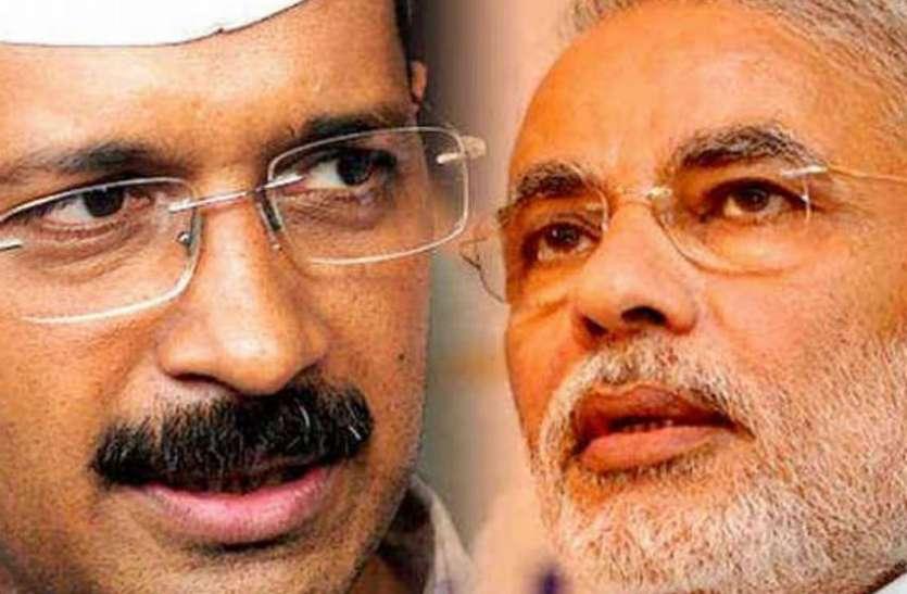 लोकसभा चुनाव: केजरीवाल का बड़ा आरोप, 'पीएम मोदी फिर जीते तो पाक में फूटेंगे पटाखे'