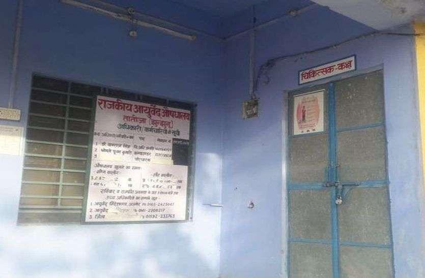 नए कलक्टर भी नहीं सुधार पा रहे झुंझुनूं के स्कूलों व अस्पतालों के हाल