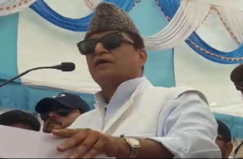वोटिंग से पहले सपा के लिए बुरी खबर, आजम खान के खिलाफ इस मामले में दर्ज हुआ मुकदमा