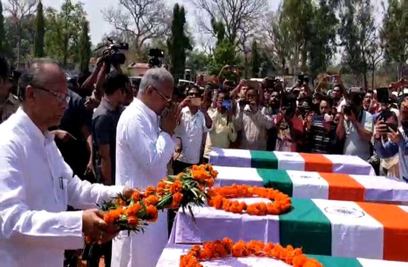 विधायक मंडावी और शहीद जवानों को सीएम ने दी श्रद्धांजलि, गृहग्राम में होगा अंतिम संस्कार