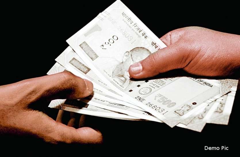 बांसवाड़ा : पहले एक लाख रुपए की रिश्वत लेते धरा गया था पंचायत प्रसार अधिकारी, 4 साल बाद फिर 40 हजार की रिश्वत के आरोप में एसीबी ने की कार्रवाई