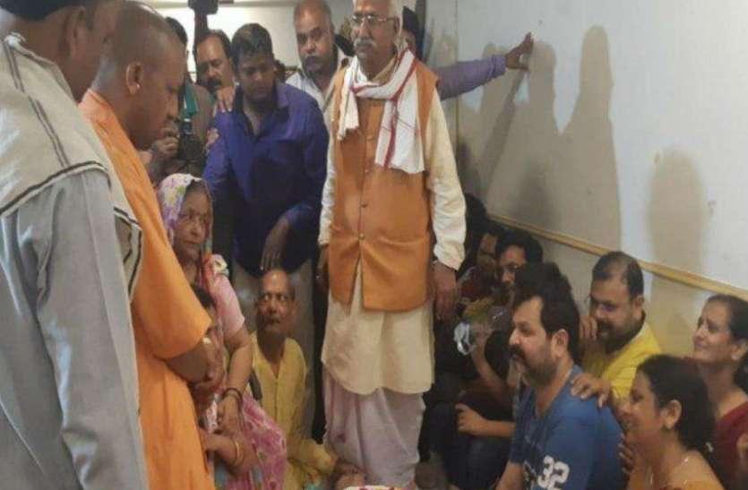 भाजपा विधायक के निधन के बाद अंतिम दर्शन करने पहुंचे मुख्यमंत्री योगी आदित्यनाथ, देखें वीडियो