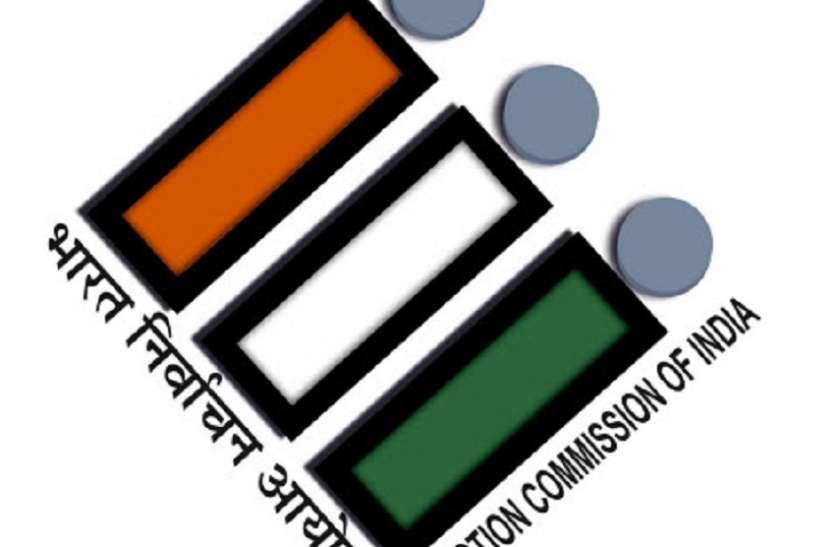 बंगाल में अधिकारियों को हटाने के निर्णय पर कायम निर्वाचन आयोग