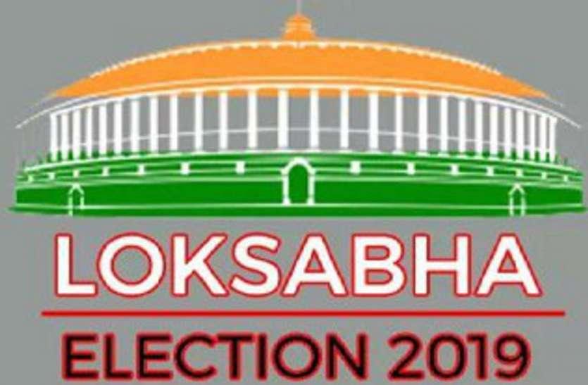 शाम तक आ जाएंगे चुनाव परिणाम, पता चल जाएगा किसकी बनेगी सरकार
