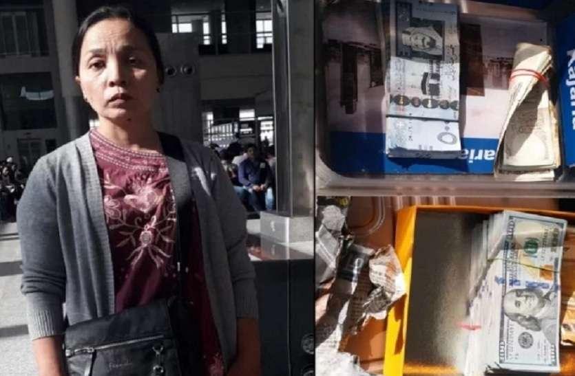 प्राइवेट पार्ट में विदेशी करेंसी छिपाकर ले जा रही थी महिला, एयरपोर्ट पर महिला सीआईएसएफ जवान ने की पूछताछ तो हुआ खुलासा