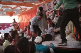 Video: वोट मांगने पहुंचे थे मंत्री जी, लेकिन जनता के सामने आपस में भिड़ गए भाजपा के दो गुट