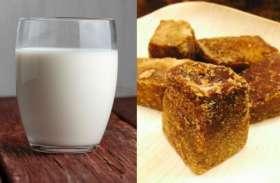 रात को सोने से पहले पी लें गुड़ वाला दूध, दूर हो जाएगा जोड़ों का दर्द
