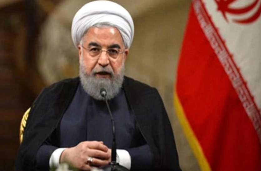 ट्रंप के खिलाफ ईरान ने खोला मोर्चा, राष्ट्रपति हसन रूहानी ने अमरीका को बताया वैश्विक आतंक का लीडर