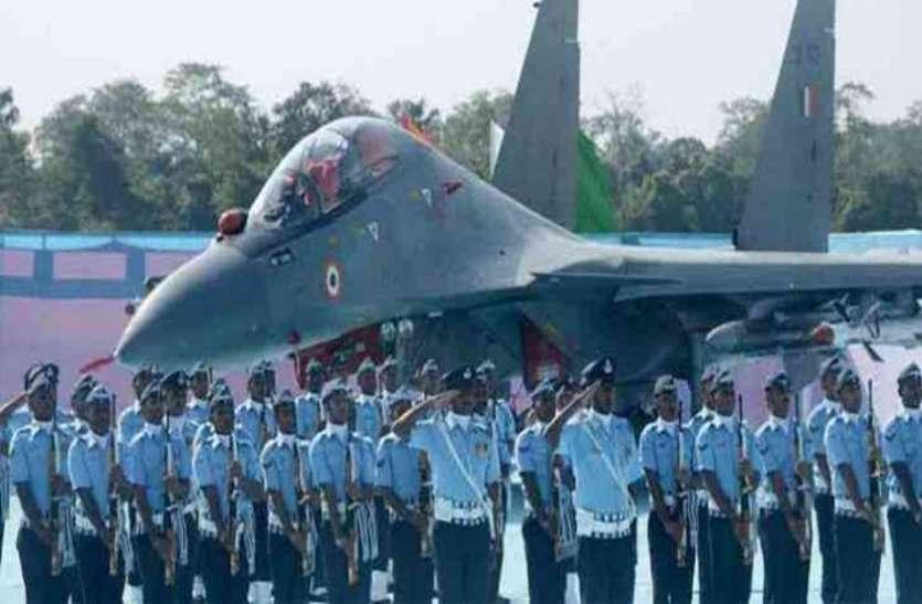 Indian Air Force Airmen Result 01/2020 जारी, इन आसान तरीकों से करें चेक
