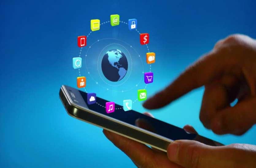 फोन में ऐसे बढ़ाएं 4G नेटवर्क स्पीड, फॉलो करें ये स्टेप