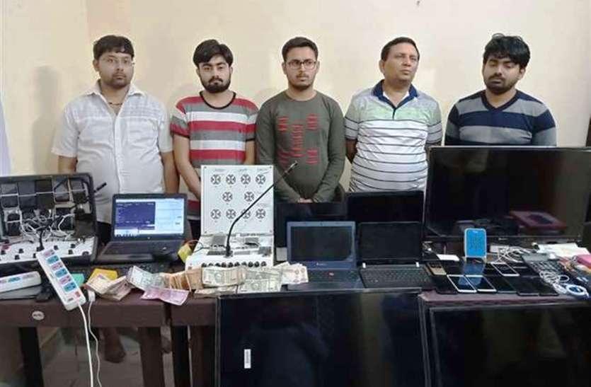 आईपीएल सट्टेबाजी का मास्टर माइंड गिरफ्तार, दुबई में बैठे बुकी से जुड़े हैं गैंग के तार
