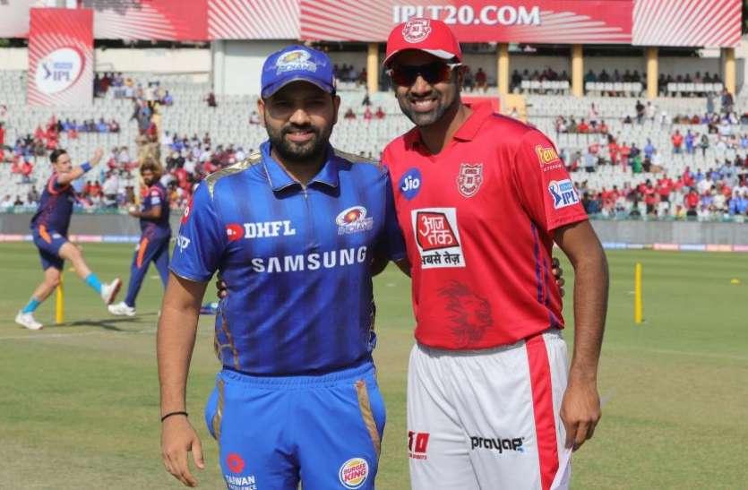 MI vs KXIP: वानखेड़े में दहाड़ेंगे पंजाबी शेर, IPL आंकड़ों में दोनों टीमें बराबरी पर, पढ़ें- विस्तृत विश्लेषण