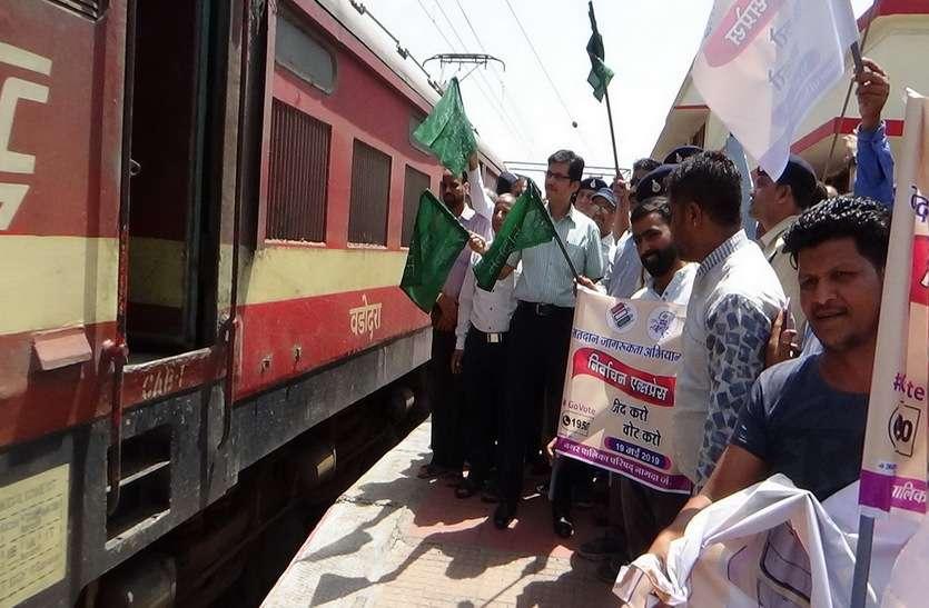 अरे ये क्या ? इतने सारे लोग ट्रेन को क्यों दिखा रहे हरी झंडी