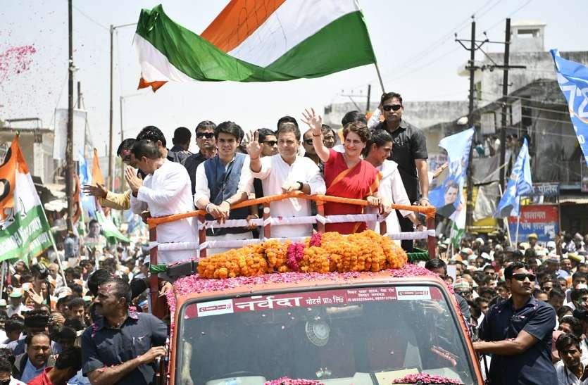 Rahul gandhi amethi visit