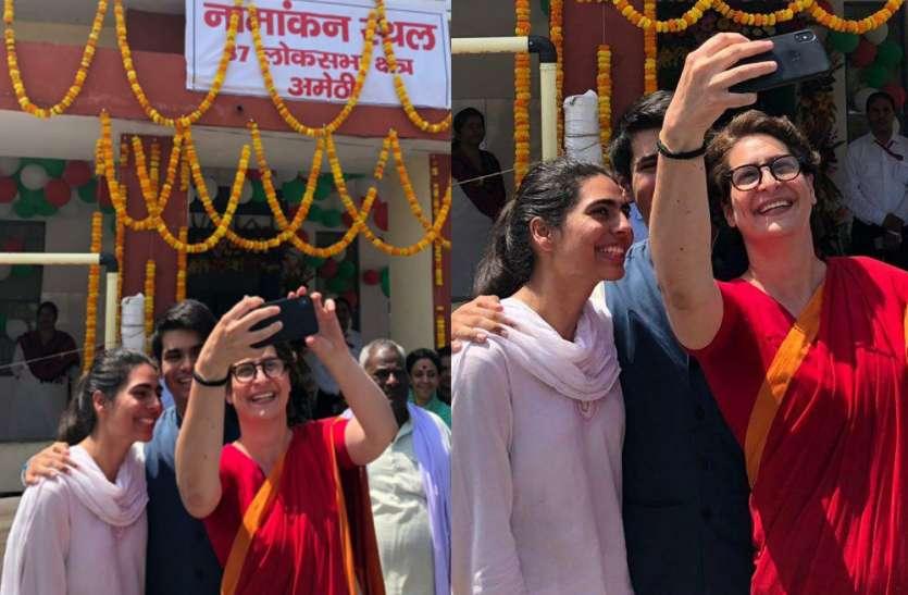 राहुल के नामांकन में हर दिल को लुभा गया प्रियंका का यह अलग अंदाज, जानिए- सेल्फी में कौन है उनके साथ