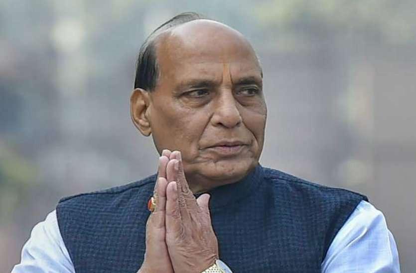 नक्सली हमले में भाजपा विधायक की मौत के बाद गृहमंत्री राजनाथ सिंह का छत्तीसगढ़ दौरा