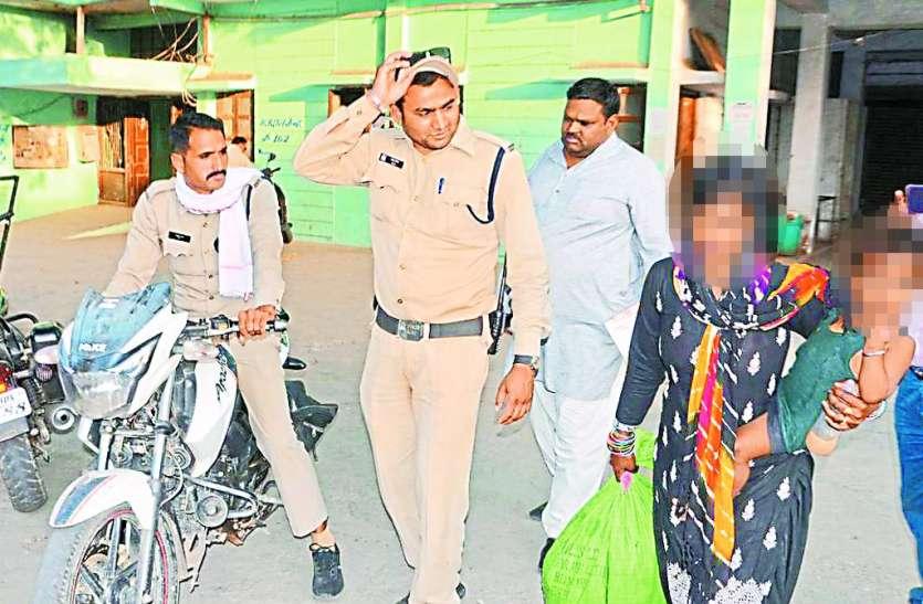 तीन साल पहले गायब हुई महिला अचानक लौटी, बोली-दिल्ली के बदमाश कर ले गए थे अपहरण