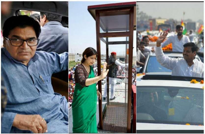 'वीआईपी सैफई परिवार' का प्रचार भी है खास, ये महंगी-महंगी गाड़ियां हैं काफिले में शामिल, अखिलेश हैं सबसे आगे