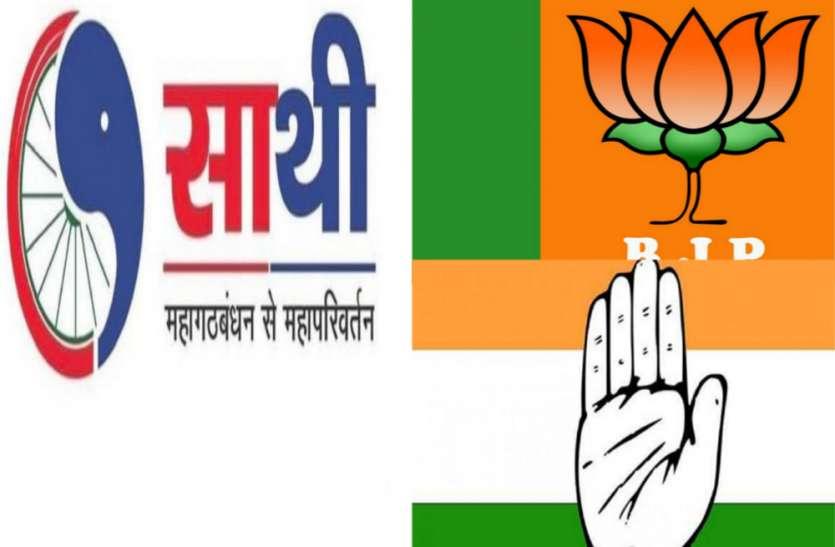 इस सीट पर सभी प्रत्याशियों ने कसी कमर, बसपा, प्रसपा, कांग्रेस और भाजपा ने उतारे अपने उम्मीदवार