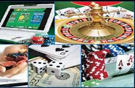 सट्टा खेलने से पहले सटोरियों को लेनी होती है 4 तरह की मेम्बरशिप, ढाई लाख तक है सट्टा कम्पनियों की फीस
