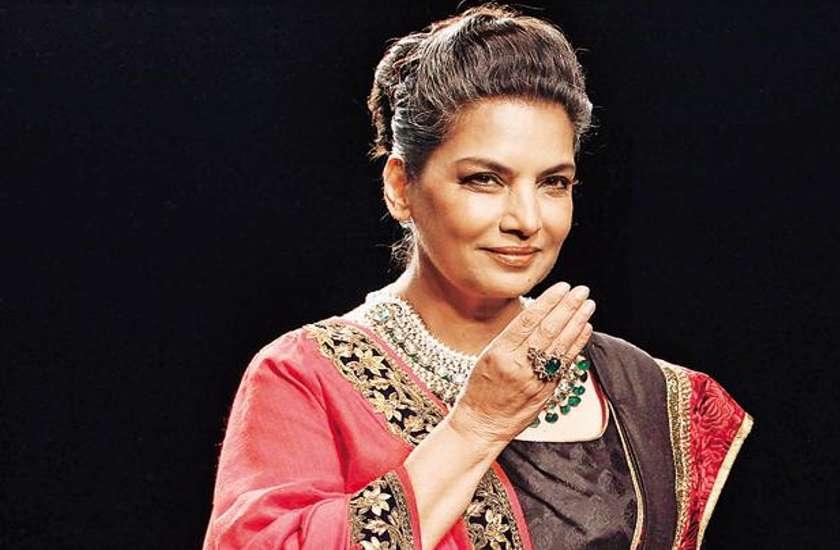 shabana-azmi-navratri-fake-post-fight-on-triple-talaq-controversy