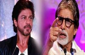 'बदला' मूवी की सफलता पर पार्टी को लेकर अमिताभ और शाहरुख के बीच हुई बहस, हार मानने को कोई तैयार नहीं