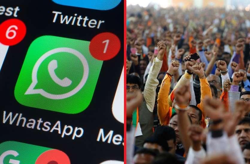 हर 2 में से 1 भारतीय को फेसबुक, व्हाट्सएप पर मिल रही झूठी खबर, सर्वे में हुआ ऐसा भी खुलासा