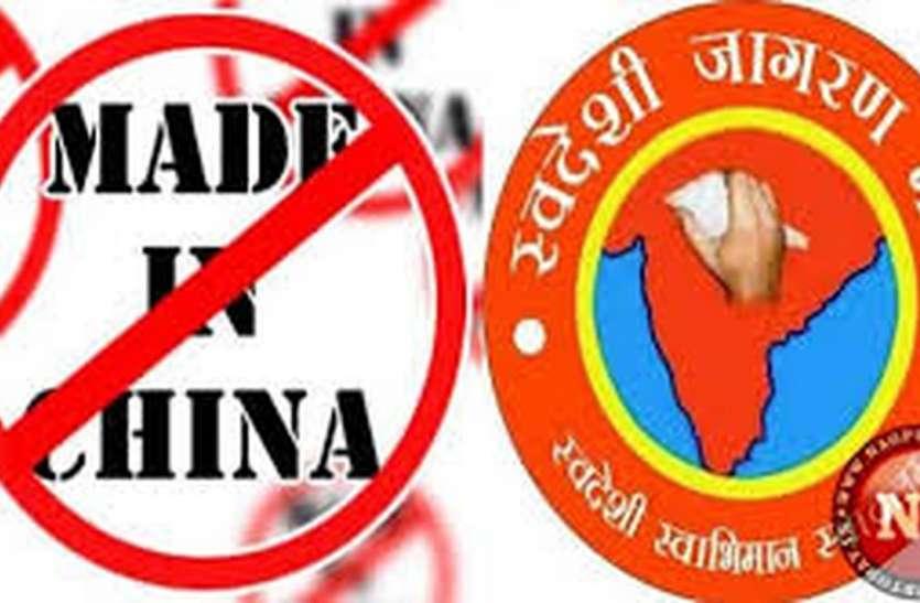 चीन और पाकिस्तान से भारत को खतरा, देश की सुरक्षा के लिए चुने बेहतर