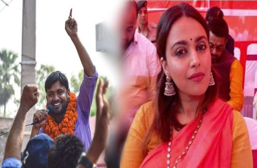 क्या कन्हैया कुमार को देख राजनीति में एंट्री करने जा रही हैं स्वरा भास्कर, बर्थडे पर किया ऐलान