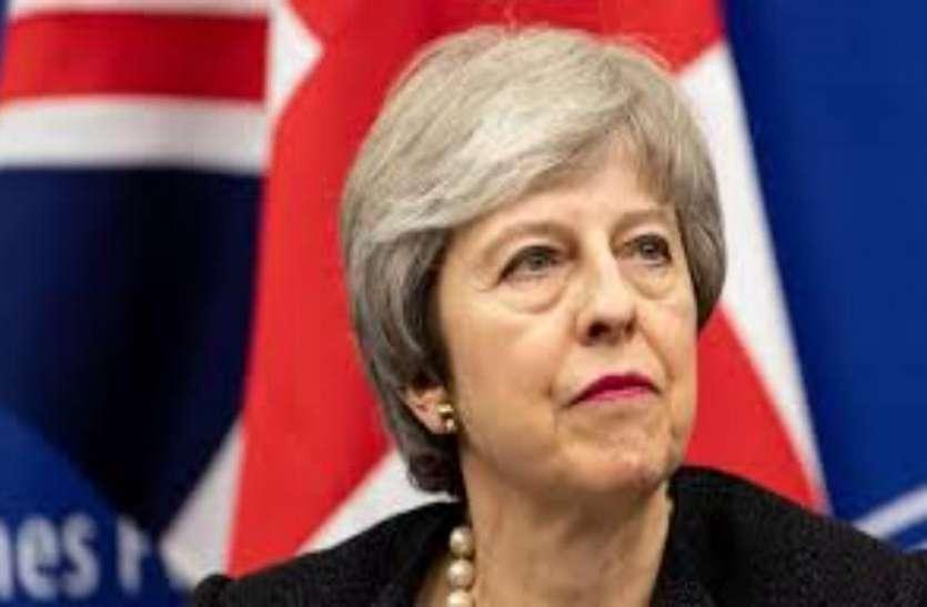 ब्रिटेन की प्रधानमंत्री थेरेसा मे ने जलियांवाला बाग हत्याकांड को शर्मनाक बताया