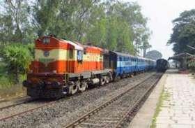 गर्मी में और भी मुश्किल हाेगा सफर, 24 अप्रैल तक कई ट्रेनें रद्द्, देखें पूरी सूची