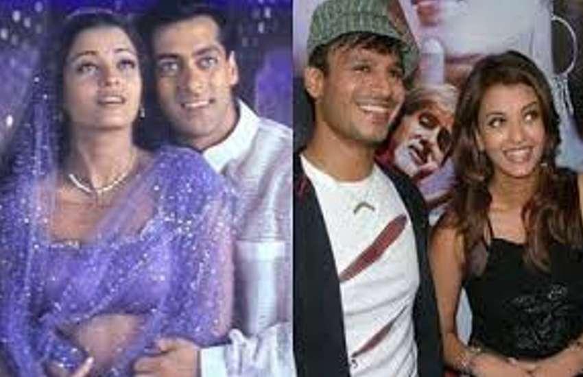 Salman Khan Vivek Oberoi Aishwarya Rai
