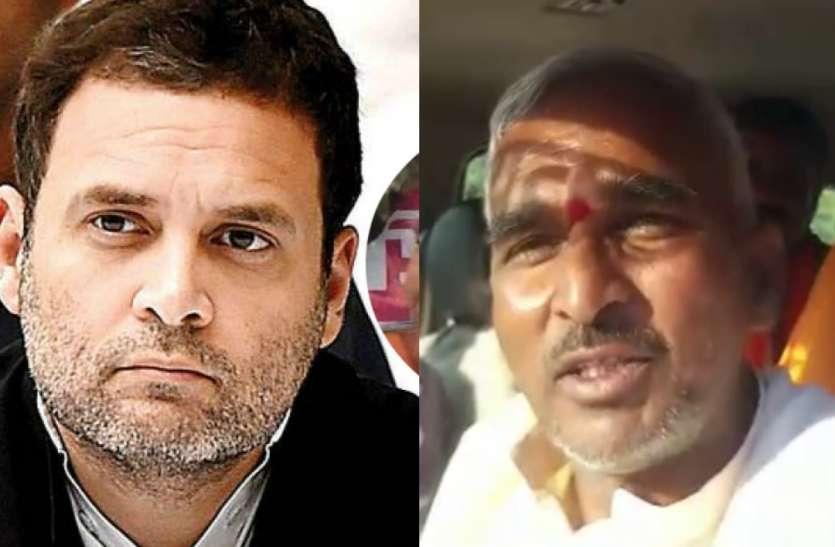 BJP विधायक के बिगड़े बोल, कहा राहुल गांधी होटल और बोतल की राजनीति करने वाले